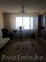 Продается 3-комнатная квартира,  67 м²,  проспект Сатпаева 2