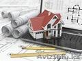 Ввод в эксплуатацию,  эскизные проекты домов и перепланировок квартир,  заключения
