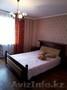 Сдается в аренду 3х комнатная квартира по адресу Комсомольская, 41  - Изображение #3, Объявление #1632325