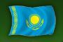 Казахстан Подать бесплатное объявление в {location2}
